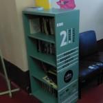 Drugie Życie  Książki w krakowskich szpitalach